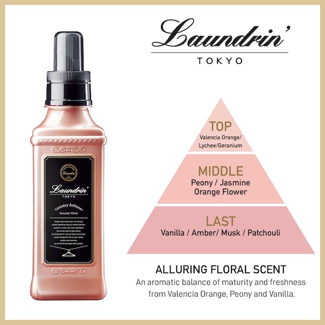 Laundrin Laundry Softener 600ml - Romantic Flower - 2