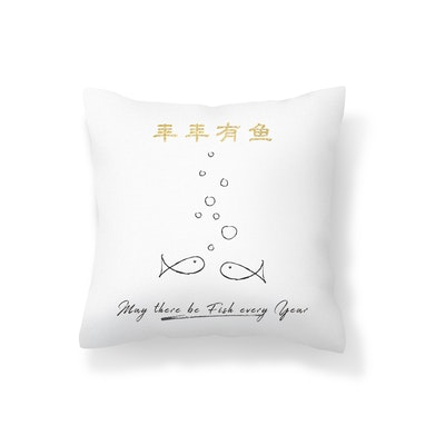 May There Be Fish Every Year Cushion Cover