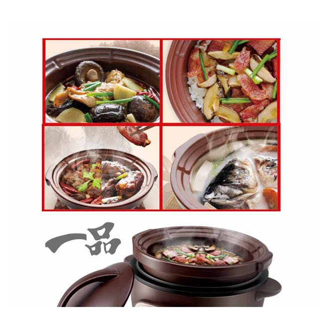 Toyomi Micro-Com High Heat Stew Cooker 1.2L - SC 1235 - 0