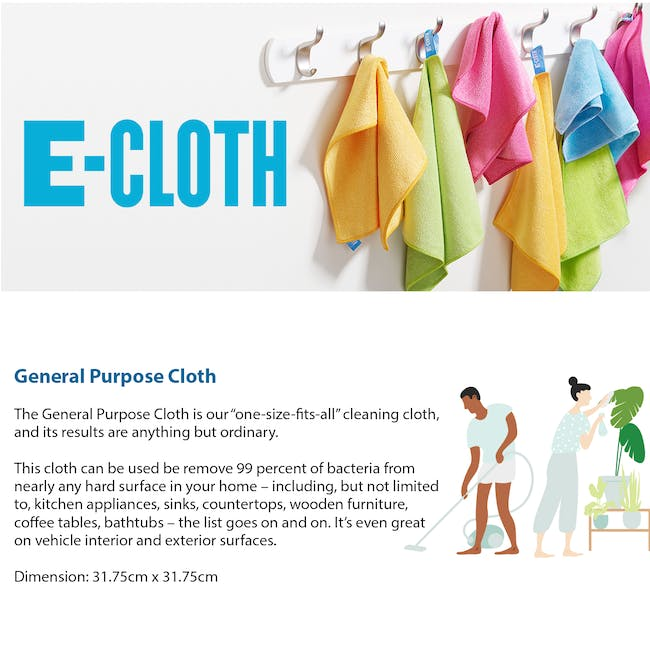e-cloth General Purpose Eco Cleaning Cloth Pack (Set of 4) - 1