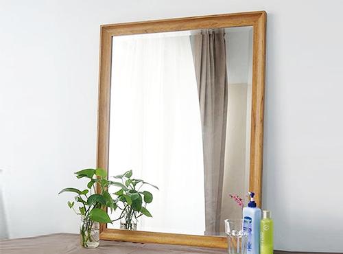 Floor & Wall Mirrors